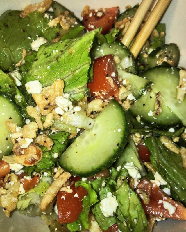 Greek-inspired Garden Salad